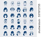 unique vector set of people... | Shutterstock .eps vector #537872755