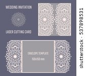 diy laser cutting vector... | Shutterstock .eps vector #537898531