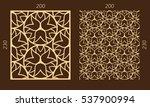 laser cutting set. woodcut... | Shutterstock .eps vector #537900994