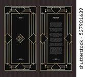 vector geometric frame in art... | Shutterstock .eps vector #537901639