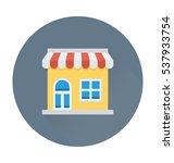 shop vector icon | Shutterstock .eps vector #537933754