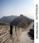 Small photo of The great Wall of China. China