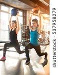 friends doing stretching... | Shutterstock . vector #537958279