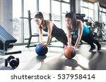 young women doing stretching... | Shutterstock . vector #537958414