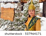 smiling young asian woman in... | Shutterstock . vector #537964171