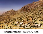 moroccan village in the anti... | Shutterstock . vector #537977725