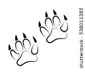 traces of animals icon vector... | Shutterstock .eps vector #538011385