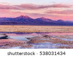 small lagoons in foreground and ... | Shutterstock . vector #538031434