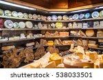 tel aviv   november 25  cheese... | Shutterstock . vector #538033501