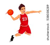 cool basketball player in red... | Shutterstock .eps vector #538038289