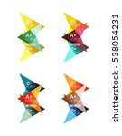 colorful arrow option... | Shutterstock .eps vector #538054231