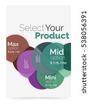 business layout   select your...