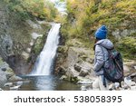 Woman Hiker Standing Forest...