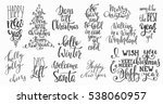 merry christmas happy new year... | Shutterstock .eps vector #538060957