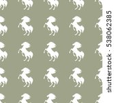 seamless pattern with horses.... | Shutterstock .eps vector #538062385