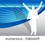 businessman strong | Shutterstock . vector #53806609