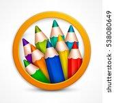 circle award emblem with wooden ... | Shutterstock .eps vector #538080649
