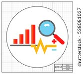 analysis concept icon with graph | Shutterstock .eps vector #538081027