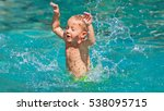 funny photo of active baby... | Shutterstock . vector #538095715