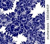 abstract elegance seamless... | Shutterstock . vector #538106419