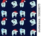 teeth flat modern illustration. ...   Shutterstock .eps vector #538108375