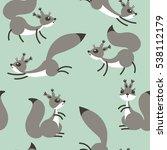 little cute squirrels. seamless ... | Shutterstock .eps vector #538112179