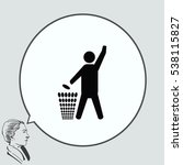 throw away the trash icon ... | Shutterstock .eps vector #538115827