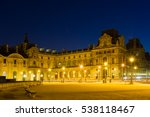 paris  france   april 24  2015  ... | Shutterstock . vector #538118467