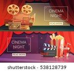 cinema cartoon horizontal... | Shutterstock . vector #538128739