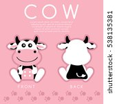 cow   cute animal   vector... | Shutterstock .eps vector #538135381