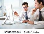 young businessmen discussing... | Shutterstock . vector #538146667