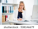 young business woman with... | Shutterstock . vector #538146679