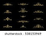 gold vintage decor elements and ... | Shutterstock .eps vector #538153969