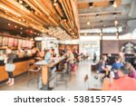 blurred abstract coffee shop or ... | Shutterstock . vector #538155745