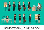 set of business people and... | Shutterstock .eps vector #538161229
