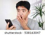 surprised asian man | Shutterstock . vector #538163047