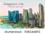 sketch cityscape of singapore... | Shutterstock .eps vector #538166851