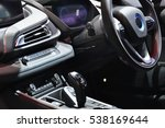 interior view of the modern car   Shutterstock . vector #538169644