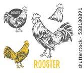 rooster. vector element for... | Shutterstock .eps vector #538180891