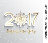 happy new year background with... | Shutterstock .eps vector #538186939
