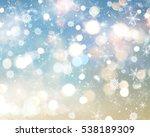 christmas background of... | Shutterstock . vector #538189309