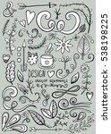 hand drawn vintage floral... | Shutterstock .eps vector #538198225