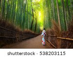 Bamboo Forest Of Arashiyama...