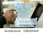 experience  business concept | Shutterstock . vector #538204369
