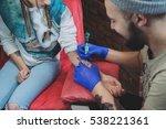 professional tattooist makes... | Shutterstock . vector #538221361