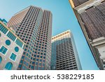 cluster of buildings  in boston ... | Shutterstock . vector #538229185