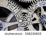 macro photo of tooth wheel... | Shutterstock . vector #538230835