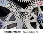 macro photo of tooth wheel... | Shutterstock . vector #538230871