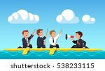 business man rowing with oars... | Shutterstock .eps vector #538233115