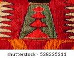 vintage bright carpet handmade... | Shutterstock . vector #538235311